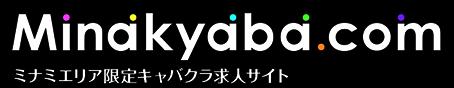 ミナミキャバクラ体験入店.com