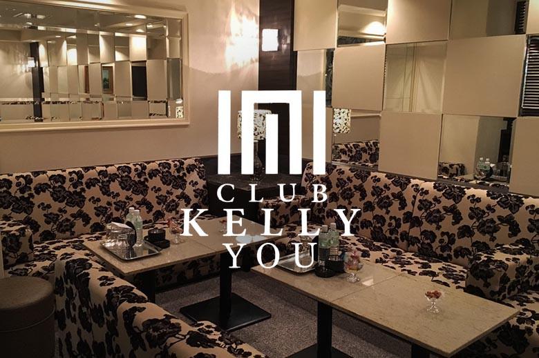 CLUB KELLY(クラブケリー) ミナミ